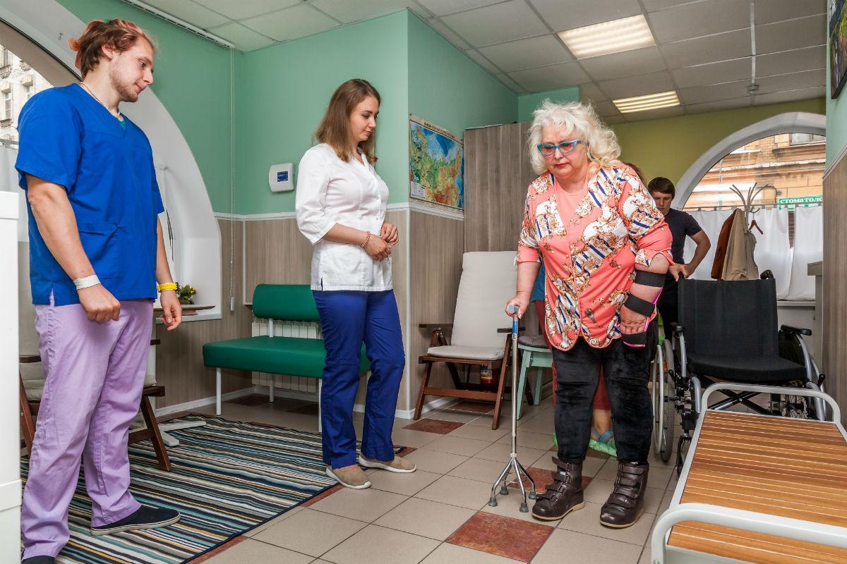 Как попасть в реабилитационный центр